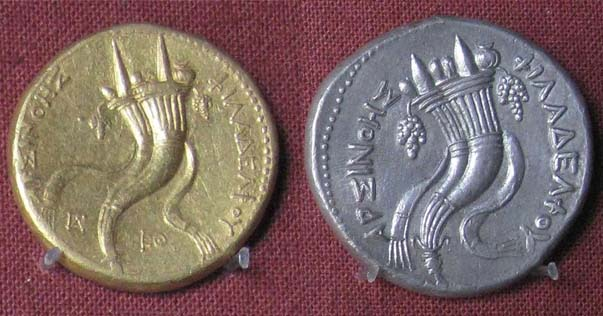 Ancient Egyptian Coins